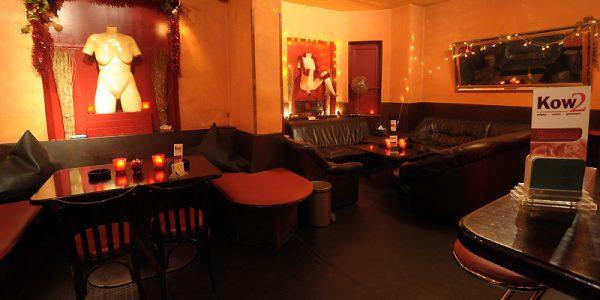 Kow2 Couchbereich